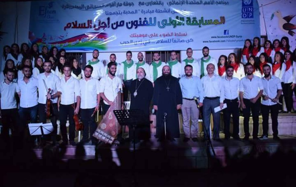 His Eminence Attends a Musical Recital Evening for the Peace