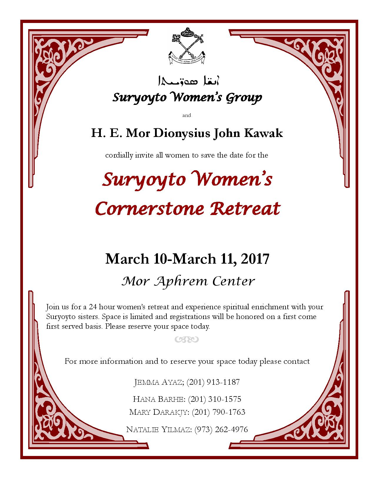 Best of photograph of cna certification business cards and open invitation for suryoyto women s cornerstone retreat syriac xflitez Gallery