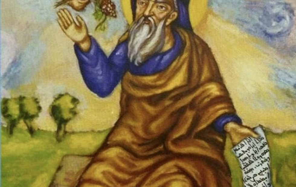 St. Aphrem Feast wishes