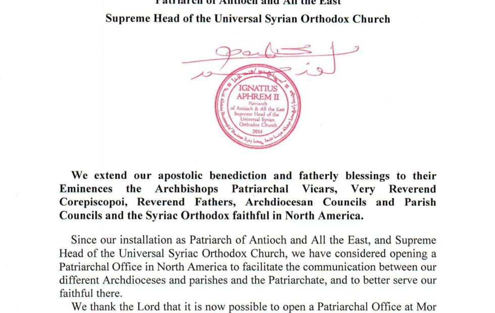 Appointment of Very Rev. Fr. Raban Augeen Benyamen as Director of Patriarchal Office in North America