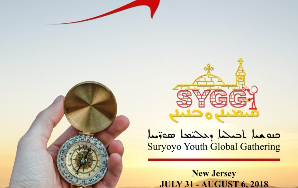 Syriac Youth Global Gathering (SYGG) 2018 in New Jersey