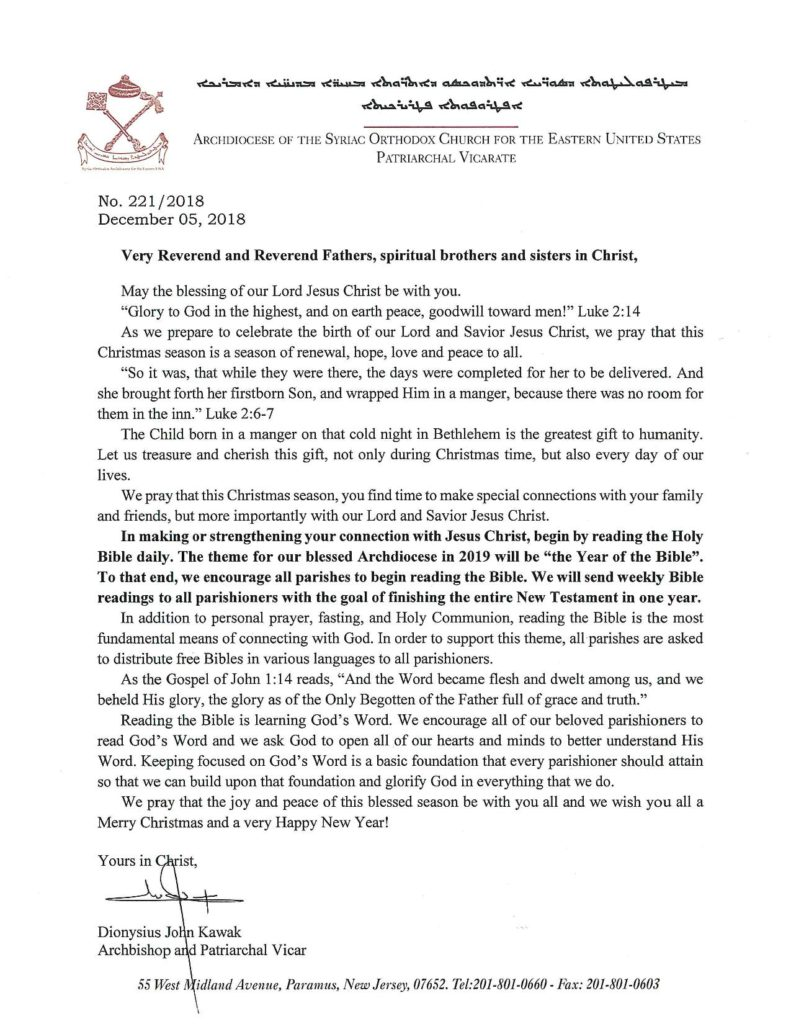 Christmas Greetings Letter.His Eminence Mor Dionysius John Kawak Christmas Greetings