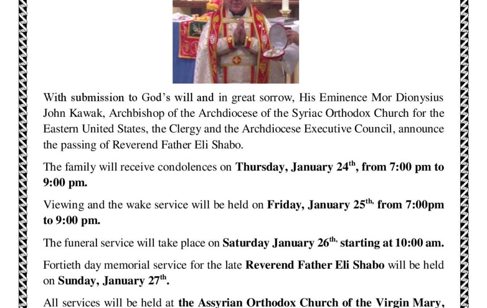 Reverend Father Eli Shabo Laid to Eternal Rest