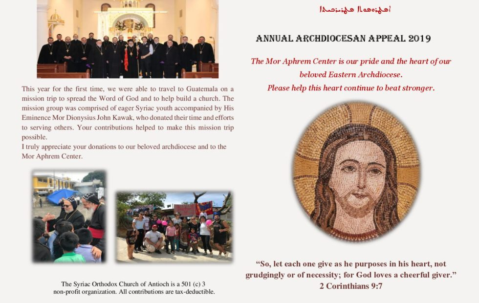 ANNUAL ARCHDIOCESAN APPEAL 2019